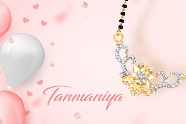 Tanmaniya